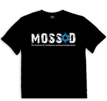 Mossad T shirt