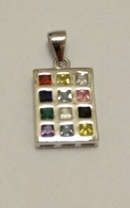 """Choshen"" Silver Pendant no. 2 and chain"