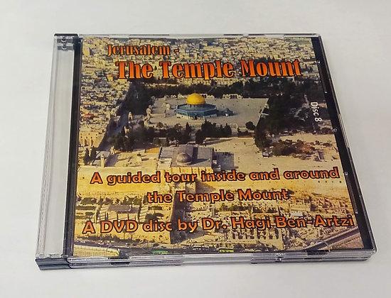 The Temple Mount Tour DVD