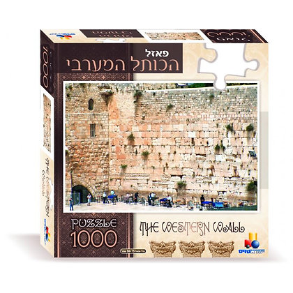 Western Wall 1000 piece Puzzle
