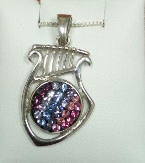Lyre Silver Pendant no. 1
