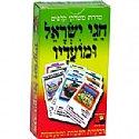 רביעיות חגי ישראל ומועדיו