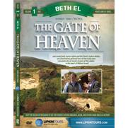 """Beth El: The Gate Of Heaven"" DVD"