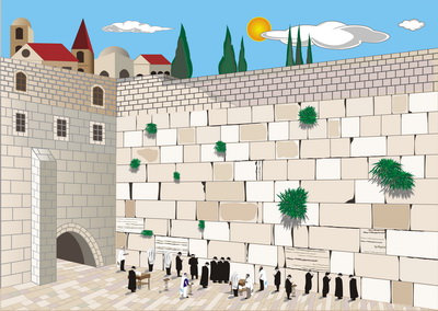 Western Wall Prayers 250 piece Puzzle