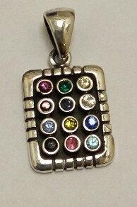 """Choshen"" Silver Pendant no. 11 and chain"