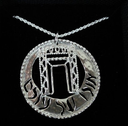 The Temple: Light of the World Pendant