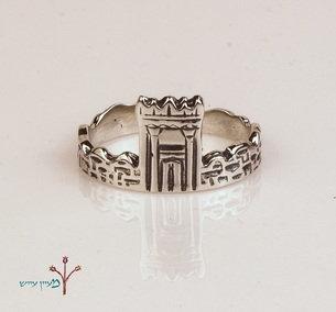 Yerushalayim Silver Ring