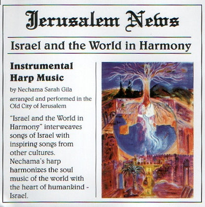 """Jerusalem News"" CD"