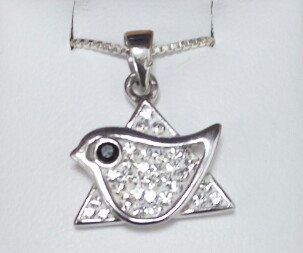 """The """"Yonat Shalom"""" Silver Necklace no. 1"""