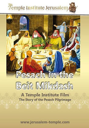 Pesach in the Beit Mikdash -English Version