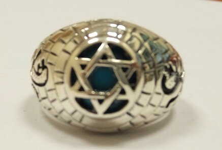 Silver Ring with a Star of David and Lions