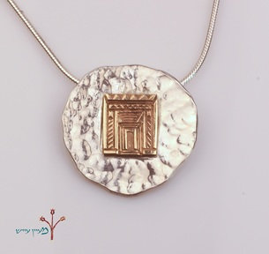 Coin with Beth Hamikdash Pendant
