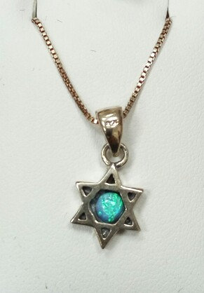 """Magen David"" Silver Pendant Double Sided no. 2"
