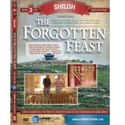 """Shiloh: The Forgotten Feast"" DVD"