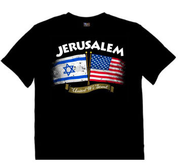JerUSAlem United We Stand Shirt