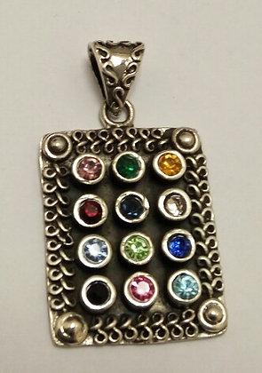 """Choshen"" Silver Pendant no. 5 and chain"