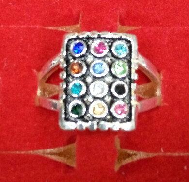 "Silver ""Choshen"" Ring"