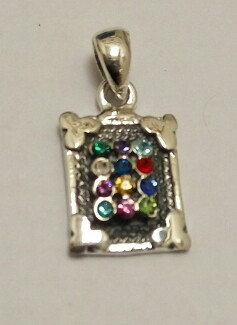 """Choshen"" Silver Pendant no. 9 and chain"