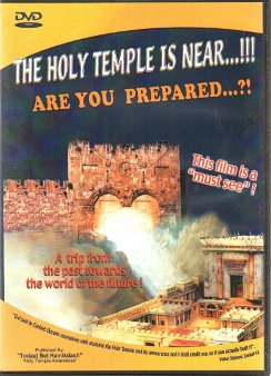 The Holy Temple is Near DVD