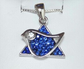 "The ""Yonat Shalom"" Silver Pendant no. 2"