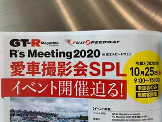 2020 R's Meeting(愛車撮影会)につきまして重要なお知らせ!