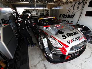 2017 AUTOBACS SUPER GT Round3「SUPER GT IN KYUSHU 300km」 REPORT
