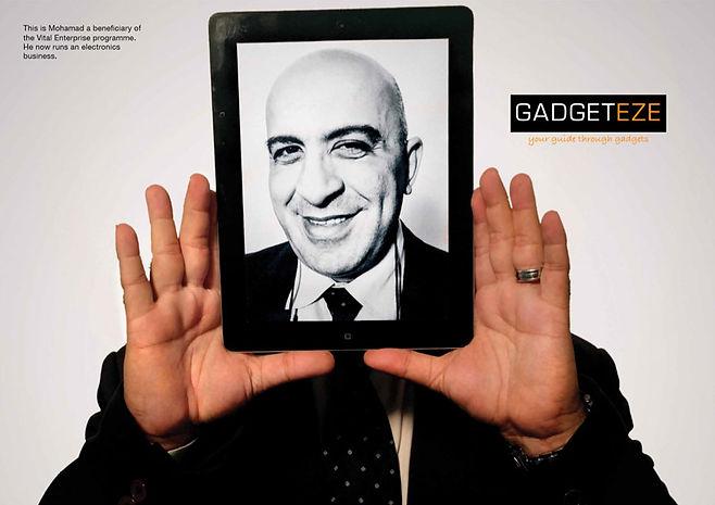 gadgeteze.jpg