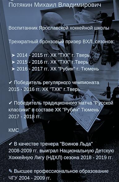 Screenshot_20200915-055509.png