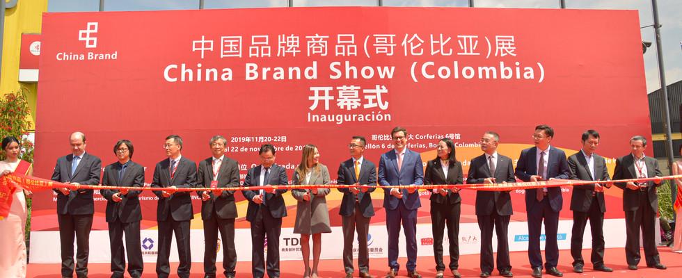 China Brand Show 2.jpg