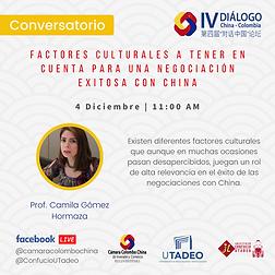 Invitaciones U. Tadeo (2).png