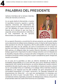 Informe gestion 2.png