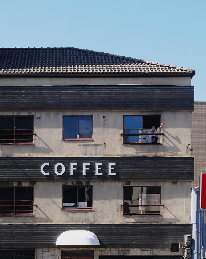 We will open a new roastery and gallery this winter.