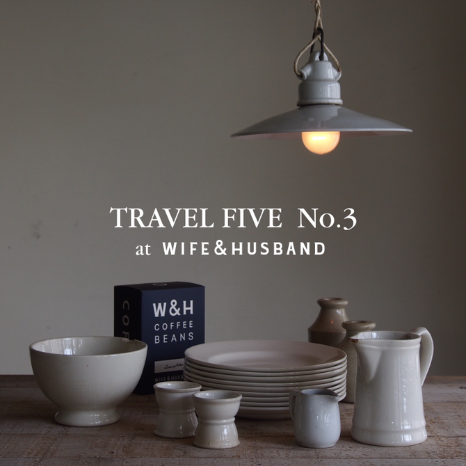 TRAVEL FIVE  is coming soon!