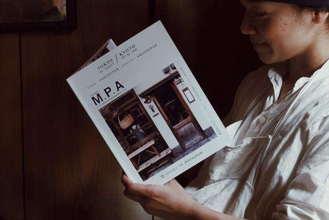 M.P.A magazine