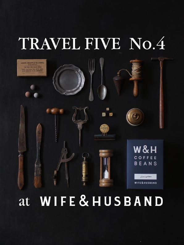 TRAVEL FIVE  No.4
