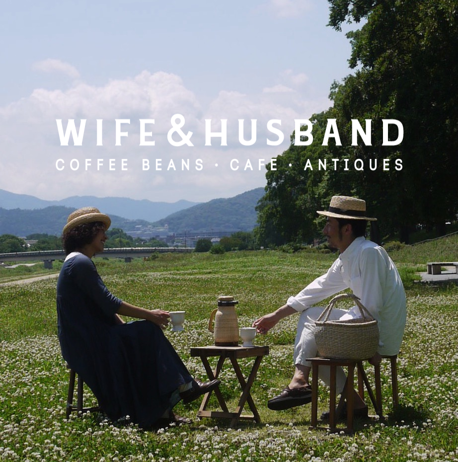 WIFE&HUSBAND | COFFEE/PICNIC/ANTIQUES