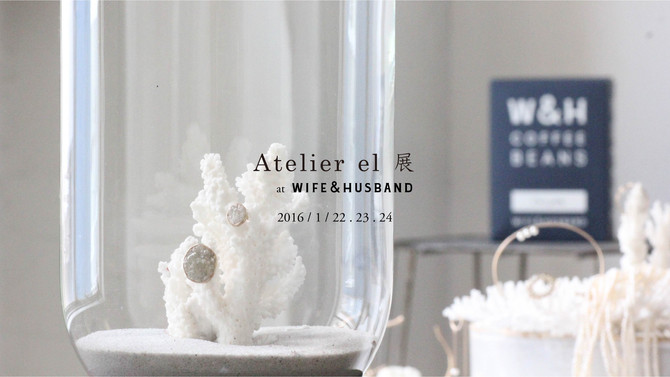 Atelier el 展 at WIFE&HUSBAND