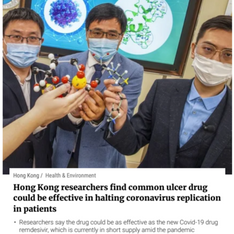 Hong Kong researchers find common ulcer drug could be effective in halting coronavirus replication in patients (from SCMP)