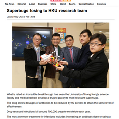 Superbugs losing to HKU research team (from The Standard)