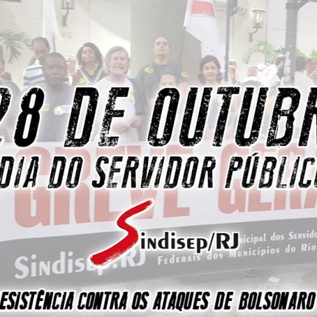 Dia 28 de outubro é dia do servidor publico!