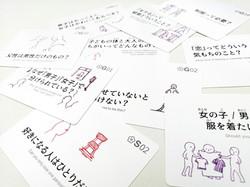 ソジテツカード6.jpg