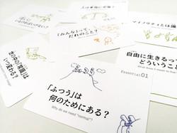ソジテツカード5.jpg