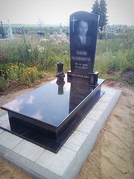 памятник установка