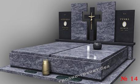 Материал гранит. Стоимость зависит от размеров и используемого камня.