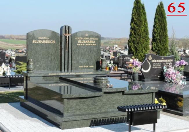 памятник в Волковыске