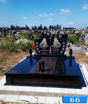 памятник в Гродно
