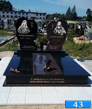памятник в Вороново