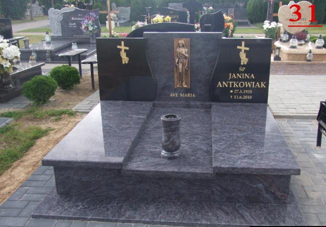 памятник красивый
