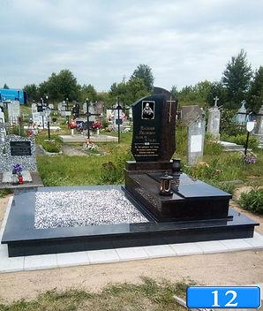купить памятник в Волковыске