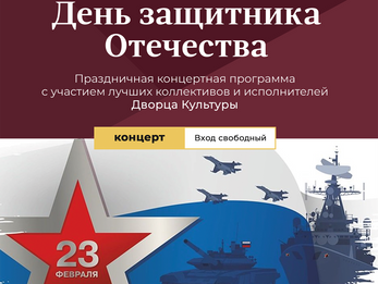"Концерт в ЦДК ""Звезда"""